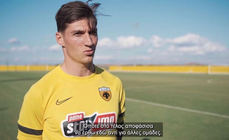 Τσούμπερ – «Θέλουμε πολύ το πρωτάθλημα» (vid) | to10.gr
