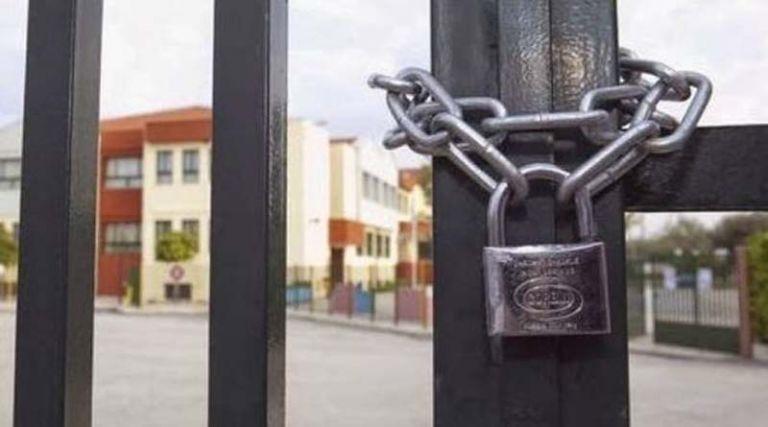 Ποια σχολεία θα παραμείνουν κλειστά λόγω της κακοκαιρίας   to10.gr