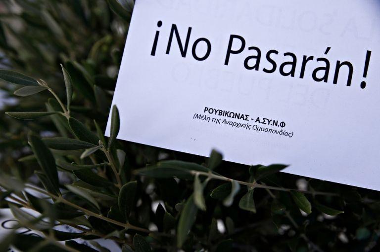 Στη Δημοκρατία δεν ταιριάζουν οι σκευωρίες | to10.gr